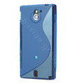 TaiJi TPU Soft Cases Skin Covers for Sony Ericsson MT27i Xperia sola - Blue