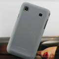 Nillkin Super Matte Hard Cases Skin Covers for Samsung i9000 Galaxy S i9001 - Gray (High transparent screen protector)