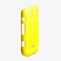 ROCK Colorful Glossy Cases Skin Covers for BlackBerry 9860 Monza - Yellow (High transparent screen protector)