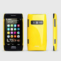 ROCK Colorful Glossy Cases Skin Covers for Nokia X7 X7-00 - Yellow (High transparent screen protector)