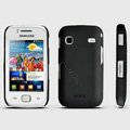 ROCK Naked Shell Hard Cases Covers for Samsung i569 S5660 Galaxy Gio - Black (High transparent screen protector)