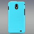 Nillkin Colorful Hard Cases Skin Covers for Samsung E120L GALAXY S2 SII HD LTE - Blue (High transparent screen protector)