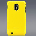 Nillkin Colorful Hard Cases Skin Covers for Samsung Epic 4G Touch D710 - Yellow (High transparent screen protector)