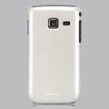 Nillkin Colorful Hard Cases Skin Covers for Samsung S5380 Wave Y- White (High transparent screen protector)