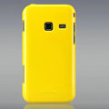 Nillkin Colorful Hard Cases Skin Covers for Samsung S5820 - Yellow (High transparent screen protector)