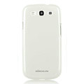 Nillkin Colorful Hard Cases Skin Covers for Samsung i939 Galaxy SIII S3 - White (High transparent screen protector)