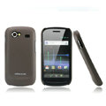 Nillkin Super Hard Cases Skin Covers for Samsung i9023 i9020 Nexus S - Brown (High transparent screen protector)