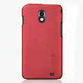 Nillkin Super Matte Hard Cases Skin Covers for Samsung E120L GALAXY S2 SII HD LTE - Red (High transparent screen protector)