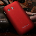 Nillkin Super Matte Hard Cases Skin Covers for Samsung S5360 Galaxy Y I509 - Red (High transparent screen protector)