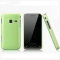 Nillkin Super Matte Hard Cases Skin Covers for Samsung S5820 - Green (High transparent screen protector)