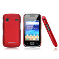 Nillkin Super Matte Hard Cases Skin Covers for Samsung i569 S5660 Galaxy Gio - Red (High transparent screen protector)