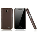 Nillkin Super Matte Hard Cases Skin Covers for Samsung i589 - Brown (High transparent screen protector)