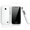 Nillkin Super Matte Hard Cases Skin Covers for Samsung i589 - White (High transparent screen protector)