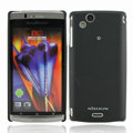 Nillkin Super Matte Hard Cases Skin Covers for Sony Ericsson Xperia Arc X12 - Black (High transparent screen protector)