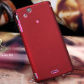 Nillkin Super Matte Hard Cases Skin Covers for Sony Ericsson Xperia Arc X12 - Red (High transparent screen protector)