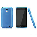 Nillkin Super Matte Rainbow Cases Skin Covers for Samsung E110S Galaxy SII LTE - Blue (High transparent screen protector)
