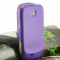 Nillkin Super Matte Rainbow Cases Skin Covers for Samsung GALAXY Mini S5570 - Purple (High transparent screen protector)