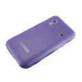 Nillkin Super Matte Rainbow Cases Skin Covers for Samsung Galaxy Ace S5830 i579 - Purple (High transparent screen protector)