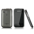 Nillkin Super Matte Rainbow Cases Skin Covers for Samsung S5360 Galaxy Y I509 - Gray (High transparent screen protector)