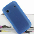Nillkin Super Matte Rainbow Cases Skin Covers for Samsung i569 S5660 Galaxy Gio - Blue (High transparent screen protector)