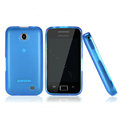 Nillkin Super Matte Rainbow Cases Skin Covers for Samsung i589 - Blue (High transparent screen protector)
