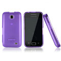 Nillkin Super Matte Rainbow Cases Skin Covers for Samsung i589 - Purple (High transparent screen protector)