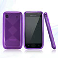Nillkin Super Matte Rainbow Cases Skin Covers for Samsung i9000 Galaxy S i9001 - Purple (High transparent screen protector)