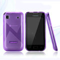 Nillkin Super Matte Rainbow Cases Skin Covers for Samsung i9008L - Purple (High transparent screen protector)