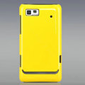 Nillkin Colorful Hard Cases Skin Covers for Motorola XT615 - Yellow (High transparent screen protector)