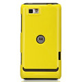 Nillkin Colorful Hard Cases Skin Covers for Motorola XT681 - Yellow (High transparent screen protector)