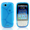 Nillkin Super Matte Rainbow Cases Skin Covers for Motorola MT620 - Blue (High transparent screen protector)