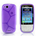 Nillkin Super Matte Rainbow Cases Skin Covers for Motorola MT620 - Purple (High transparent screen protector)