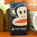 Paul Frank Leather case For HTC Incredible S S710E G11 - Black