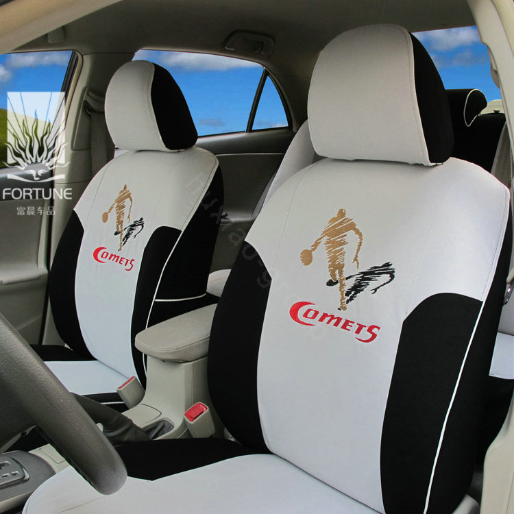 buy wholesale fortune comets autos car seat covers for 2012 honda odyssey van gray from. Black Bedroom Furniture Sets. Home Design Ideas
