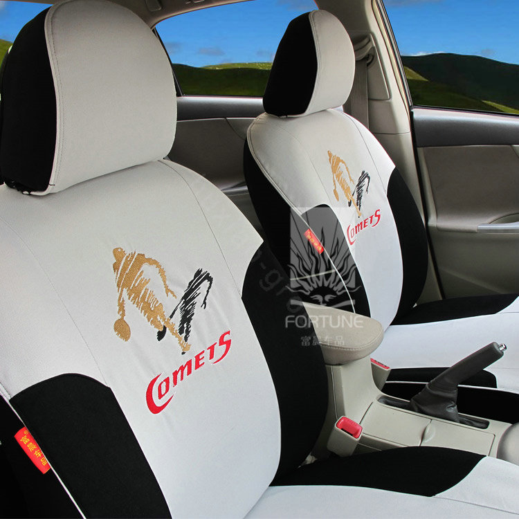 buy wholesale fortune comets autos car seat covers for 2009 toyota highlander 5 seats gray. Black Bedroom Furniture Sets. Home Design Ideas
