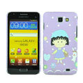 Cartoon Sakura Momoko Matte Hard Cases Covers for Samsung I9050 - Purple