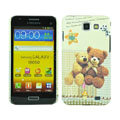 Cartoon Teddy Bear Matte Hard Cases Covers for Samsung I9050 - Brown