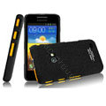 IMAK Cowboy Shell Quicksand Hard Cases Covers for Samsung i8530 Galaxy Beam - Black (High transparent screen protector)