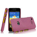 IMAK Cowboy Shell Quicksand Hard Cases Covers for Samsung i8530 Galaxy Beam - Purple (High transparent screen protector)