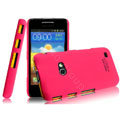 IMAK Ultrathin Matte Color Covers Hard Cases for Samsung i8530 Galaxy Beam - Rose (High transparent screen protector)