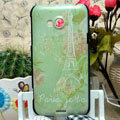 Luxury Painting Eiffel Tower Hard Cases Skin Covers for HTC X720d One XC - Green