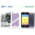 Nillkin Anti-scratch Frosted Screen Protector Film for Samsung I9050