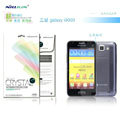 Nillkin Ultra-clear Anti-fingerprint Screen Protector Film for Samsung I9050