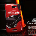 Nillkin Unique Hard Cases Skin Covers for HTC One X Superme Edge S720E G23 - Red (High transparent screen protector)