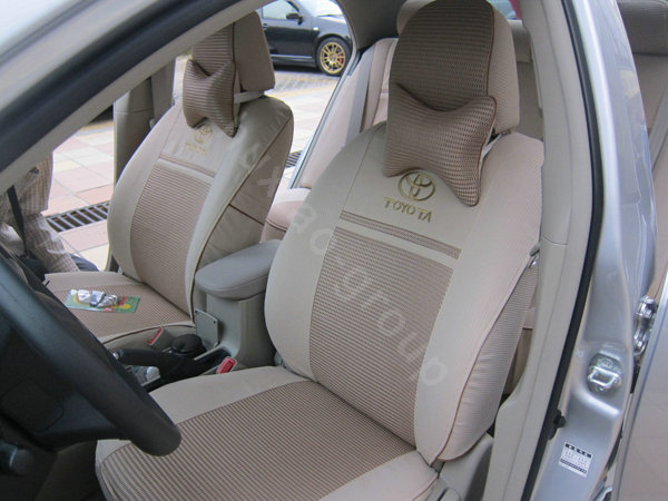 car interior accessories floor mat steering wheel cover html autos post. Black Bedroom Furniture Sets. Home Design Ideas