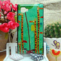 Luxury Painting Giraffe Hard Cases Skin Covers for LG P880 Optimus 4X HD - Green