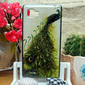 Luxury Painting Peacock Hard Cases Skin Covers for LG P880 Optimus 4X HD - Green