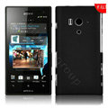 Matte Hard Cases Skin Covers for Sony Ericsson LT26w Xperia acro S - Black