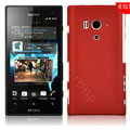 Matte Hard Cases Skin Covers for Sony Ericsson LT26w Xperia acro S - Red