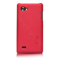 Nillkin Super Matte Hard Cases Skin Covers for LG P880 Optimus 4X HD - Red (High transparent screen protector)